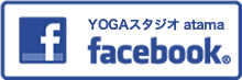 ヨガatama公式facebook