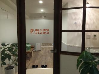 大阪北浜本店サロン
