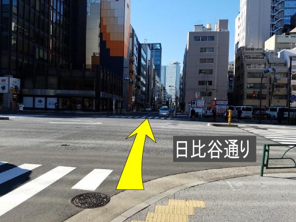新橋ルート3