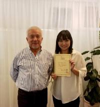 セロトニン・オキシトシン講座 有田教授