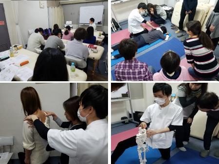 アンチエイジング講座と解剖学講座の授業風景